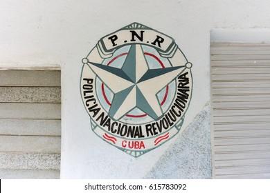 Crucesitas, Cuba - Jan 13, 2017: Symbol of the National Revolutionary Police in Crucesitas, Cuba.