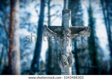 Crucifixion Jesus Christ Symbol Resurrection Immortality Stock Photo