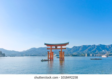The Cruises take passengers around Miyajima island and through the torii gate.