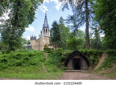 Crypt of Adolf and Orthodox Church of Apostles Peter and Paul in Shuvalovsky Park, St. Petersburg, Russia