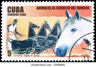 CUBA - CIRCA 2006: A stamp printed in Cuba showing animals in the service, circa 2006