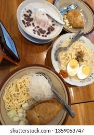 culinary food from South Sumatra Palembang Indonesia.