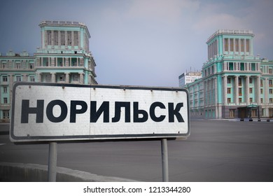 Cultural center of the city of Norilsk. Russian text Norilsk