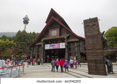 Culture Square of Formosan Aboriginal Culture Village, Nantou County, Taiwan - 27 Feb, 2017: It is an amusement park in Yuchi Township. It is distinctive for its Formosan aboriginal culture theme.
