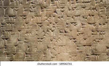 Cuneiform script or modern day encryption?