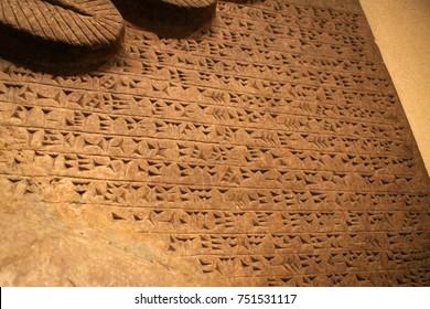Cuneiform scripts of Sumerians