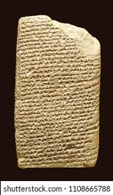 Cuneiform tablet from Akhetaton (modern Tell el-Amama, Egypt)