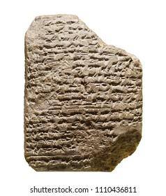 Cuneiform tablets from Nuzi (modern Yorghan Tepe, Iraq)