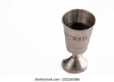 """Cup of  wine usually served for Jewish Passover. Hebrew words means """"creates fruits of wine""""."""