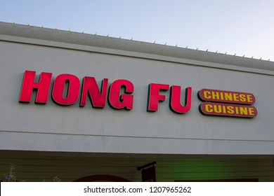 Cupertino, California, USA - October 18, 2018 - Hong Fu restaurant logo. Hong Fu is gourmet chinese eatery located in middle of Cupertino Crossroads shopping center.