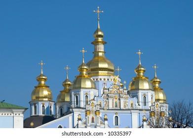 Cupola orthodox church on the blue sky