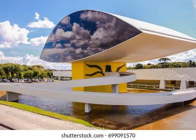 CURITIBA, PARANA, BRAZIL - JAN 25, 2014: Oscar Niemeyer Museum The Eye