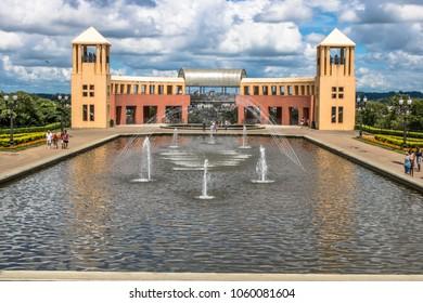 Curitiba, Parana, Brazil, January 03, 2018: Fountain and viewpoint at Tangua Park in Curitiba, Parana state, Brazil
