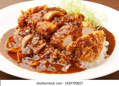 Curry rice filled with pork cutlet