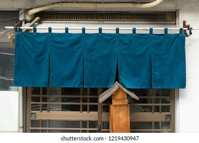 The curtain-like fabric that hangs in front of traditional Japanese restaurants and shops not only serves as a signboard.