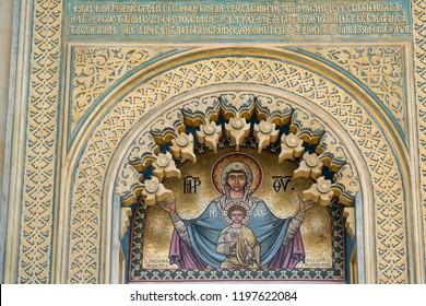 CURTEA DE ARGES, WALLACHIA/ROMANIA - SEPTEMBER 16 : Exterior view of the Monastery in Curtea de Arges Wallachia Romania on September 16, 2018