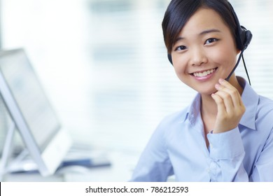 customer service businesswoman working portrait