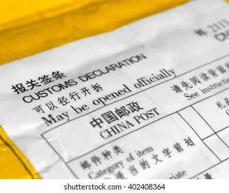 Customs declaration on a Chinese foreign packet parcel from China