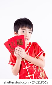 Cute Asian Boy In Tradition Chinese Cheongsam Isolated On White Background : Chinese New Year Concept