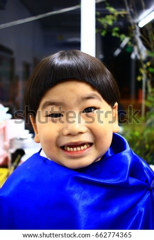 Cute Baby Hair Cut Bangs Thai Stock Photo Edit Now 662774365