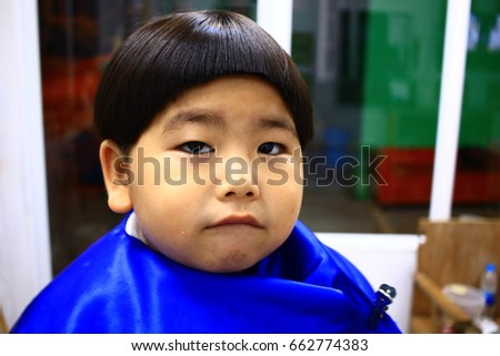 Cute Baby Hair Cut Bangs Thai Stock Photo Edit Now 662774383