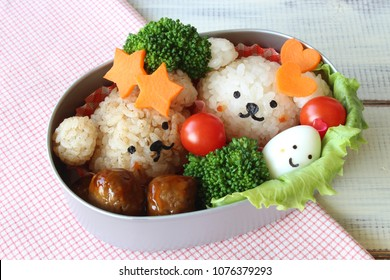 Cute bear's lunch box