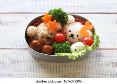 Cute bear's lunch box