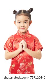 Cute Chinese Girl Dresses Welcome Chinese New Year