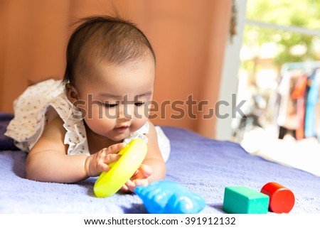 Cute Happy Smiling Asian Baby Wearing Stock Photo Edit Now