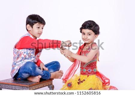 Cute Indian Brother Sister Celebrating Raksha Stock Photo Edit Now