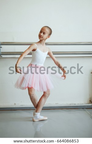 f2853ac48 Cute Little Ballerina Pink Ballet Costume Stock Photo (Edit Now ...