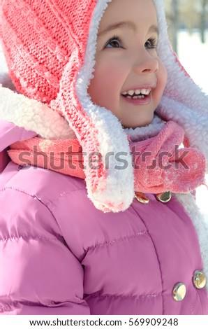3d3075ec4 Cute Little Girl Enjoying Winter Snow Stock Photo (Edit Now ...