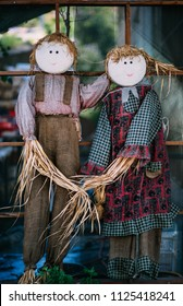 Cute Scarecrow Couple
