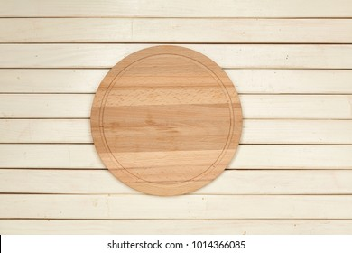 Cutting board. Wooden. Cooking. Kitchen. For your design. View from above