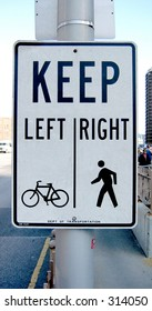 Cyciist and pedestrian sign