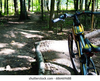 Cycling, mountain bike on the background of the track