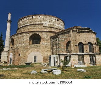 The cylindrical structure was built in 306 on the orders of Galerius. After Galerius's death in 311, it stood empty until the Emperor Constantine I ordered it converted into a Christian church.