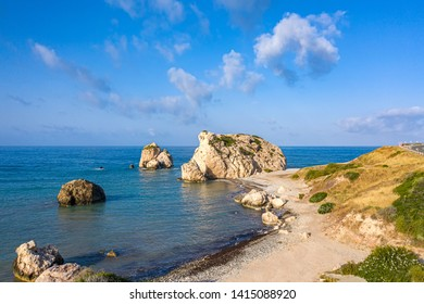 Cyprus. Aphrodite bay. Aphrodite's rock, the view from the beach shore. Petra-Tu-Romiou. Mediterranean sea. Seascape rocks. Paphos. Kouklia. The Cyprus beaches.  Coast of the Republic of Cyprus.