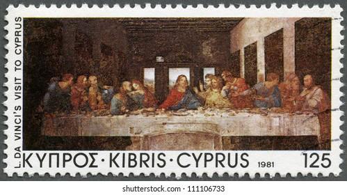 "CYPRUS - CIRCA 1981: A stamp printed in Cyprus shows ""The Last Supper"", by Da Vinci, Da Vinc's visit to Cyprus, 500th anniversary, circa 1981"