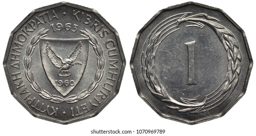 Cyprus Cypriot aluminum coin 1 one mils 1963, shield with dove flanked by laurel sprigs, date above, large digit of value surrounded by grain stalks,