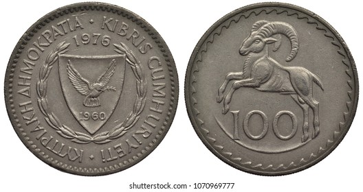 Cyprus Cypriot coin 100 one hundred mils 1976, shield with dove flanked by laurel sprigs, date above, large digit of value below Cyprus Mouflon left,