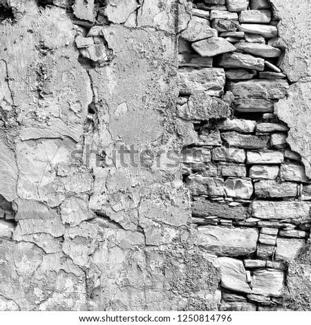 Cyprus Old Broken Wall Brick Concept Stock Photo (Edit Now