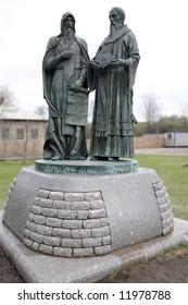 Cyril and Mefodiy