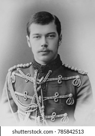 Czar Nicholas II of Russia in 1886, at age 18