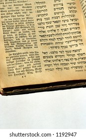 A Czech Reform siddur (prayerbook) from 1860
