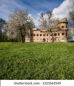 Lednicko-Valtický areál, Czech Republic - Shutterstock ID 1323563549