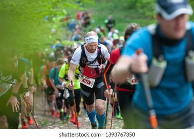 Czech Republic, Beskydy: May 2019. Perun Sky Marathon. Runners in climb on Javorovy Hill.