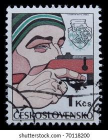 CZECH REPUBLIC -CIRCA 1977 : A post stamp printed in Czech shows sportsman devoted 6th Winter Spartakiad of Sozialist Countie´s Armies, circa 1977