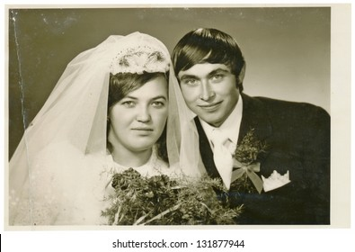 CZECHOSLOVAK REPUBLIC, CIRCA 1973  - Groom and bride, official photos - circa 1973