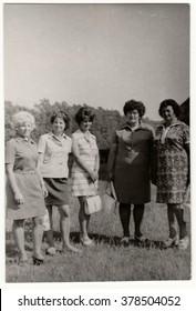 THE CZECHOSLOVAK SOCIALIST REPUBLIC - CIRCA 1970s: Vintage photo shows women outdoors.